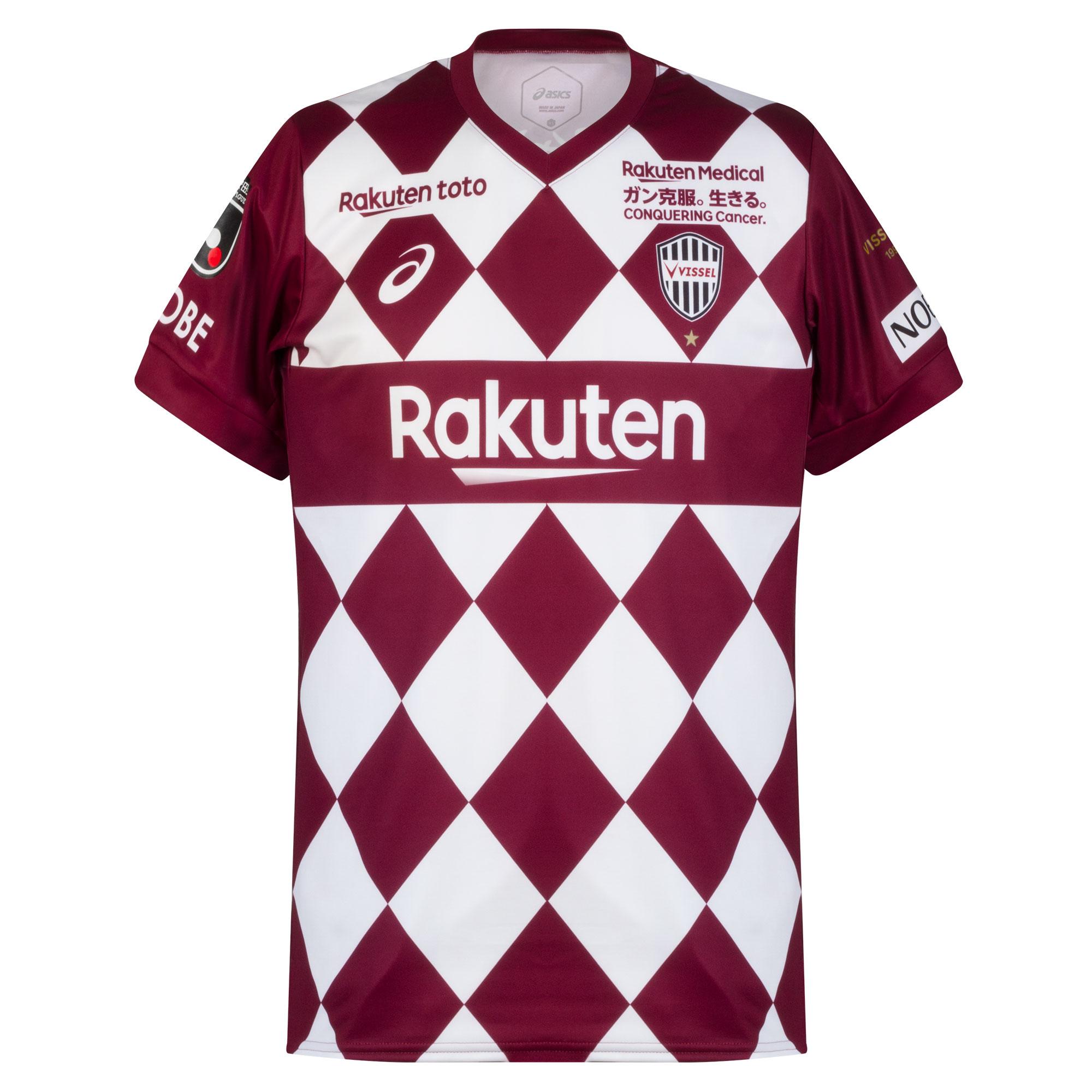Vissel Kobe home shirt